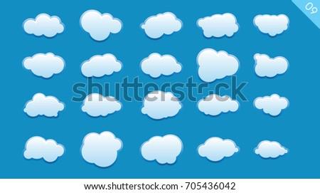 cloud shapes design vector set