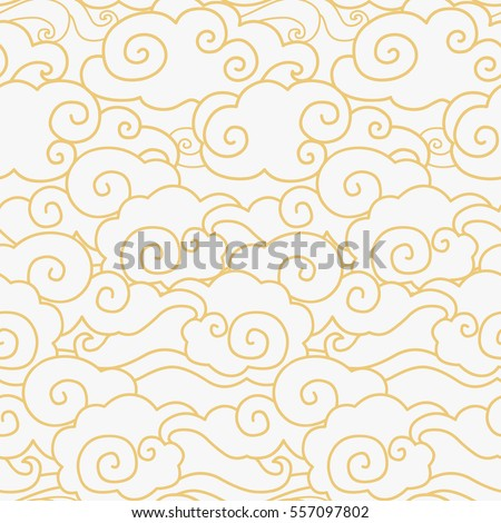 Clouds in the sky. Vector seamless pattern