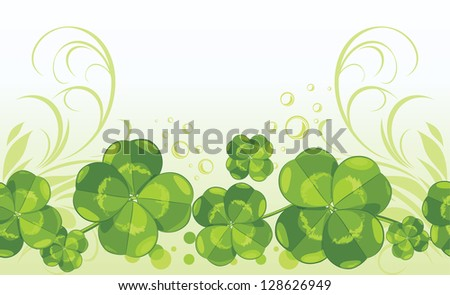 Clover leaves. Decorative seamless background. Vector