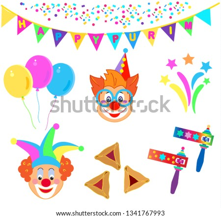 Clowns mask, Happy Purim Festival Jewish Holiday Kids Party poster, modern design, concept, carnival background noisemaker, masque, hamantaschen cookies, star traditional symbols pattern template card