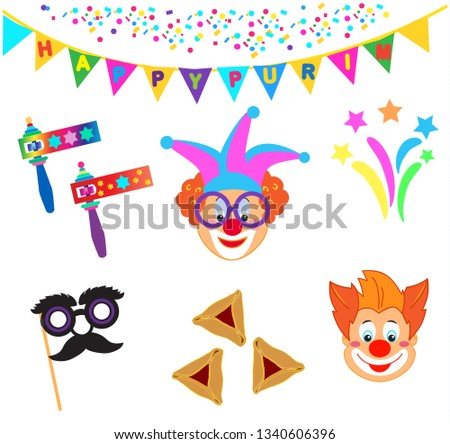 Clowns mask, Happy Purim Festival Jewish Holiday Kids Party poster, modern design concept carnival background noisemaker, masque, hamantaschen cookies, star traditional symbols icons set template card