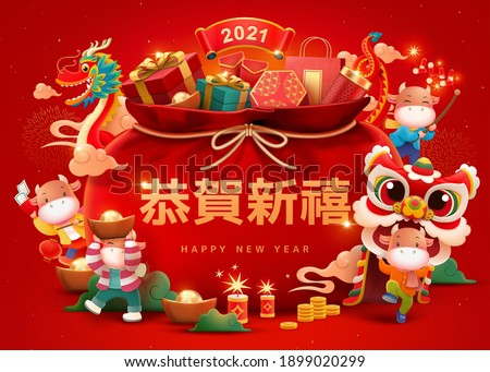 CNY baby cows with giant red bag filled with 3d illustration gifts, shopping cocept. Happy New Year written in Chinese text on it