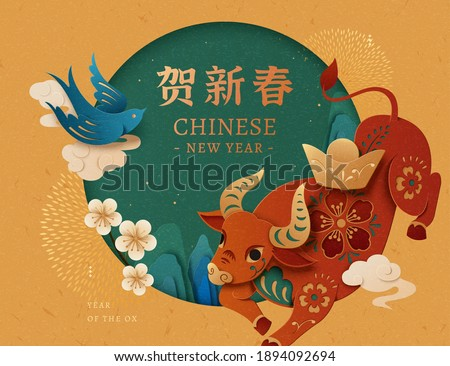 CNY background with cute bull, flying swallow and China mountain landscape. Concept of 2021 Chinese zodiac sign ox. Translation: Happy Chinese new year Foto stock ©