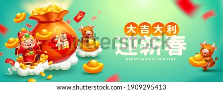 CNY banner for business promo. Template designed with Chinese God of wealth and lucky money bag. Translation: Fortune, Welcome the new year.