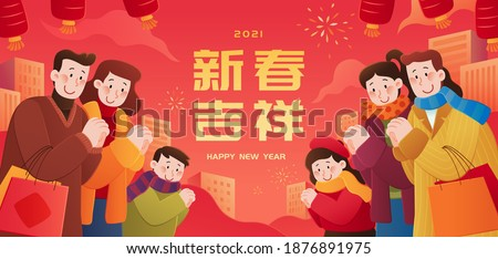 CNY banner with Asian people making greeting gestures and giving best wishes to each other. Translation: Happy Chinese new year