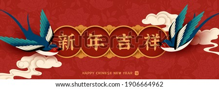 CNY floral banner background with flying swallow decoration. Translation: Happy Chinese new year.
