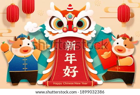 CNY Lovely papercut lion dance design with two cute baby cows holding traditional stuff, Happy Chinese New Year written in Chinese tex Photo stock ©