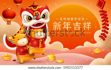 CNY parade banner. Cute baby cows performing lion dance with sunset landscape in the background. Chinese zodiac sign ox. Translation: Happy Chinese new year.