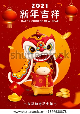 CNY parade poster. Cute baby cow performing lion dance. Concept of Chinese zodiac sign ox. Translation: Happy Chinese new year.