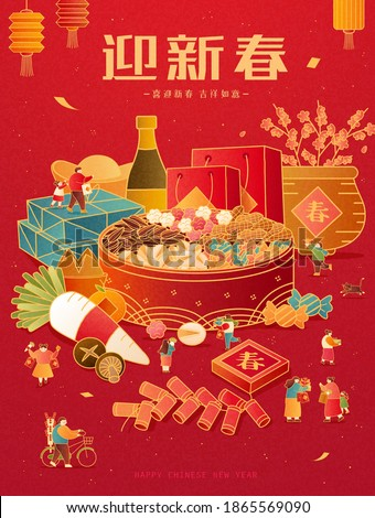CNY poster of miniature people walking among spring festival food, Translation: Happy Chinese new year, May you be prosperous in the coming year