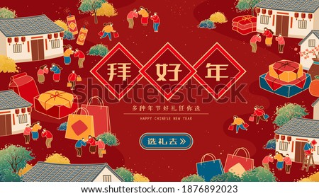 CNY template with faceless Asian people bringing gifts to visit friends in Chinese traditional community. Translation: Happy Chinese new year, Best present selections, Click now