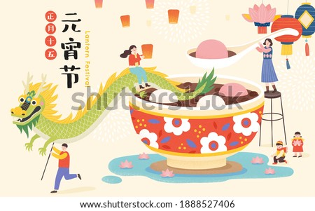 CNY Yuanxiao poster. A bowl of glutinous rice ball soup in lotus pond. Cute Asian people playing dragon dance around the bowl. Translation: Lantern festival, 15th January