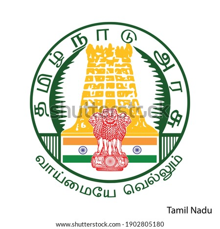 Coat of Arms of Tamil Nadu is a Indian region. Vector heraldic emblem Zdjęcia stock ©