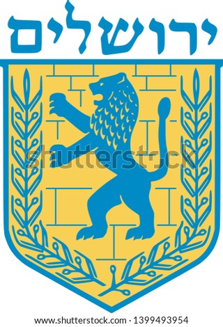 Coat of Arms of the City of Jerusalem