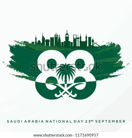Coat of Arms with Saudi Arabia Building Skyline. Saudi National Day. 88. 23rd September. Vector Illustration. Eps 10.