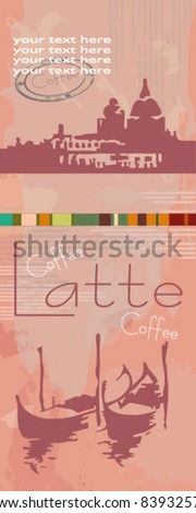 coffee around the world - set of four banners