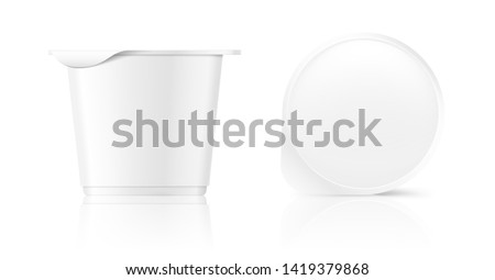 Coffee capsule mockup. Vector illustration on white background. Easy to use for presentation your product, idea, design. EPS10. Сток-фото ©