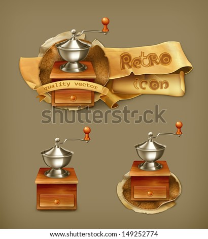 coffee grinder  vector icon
