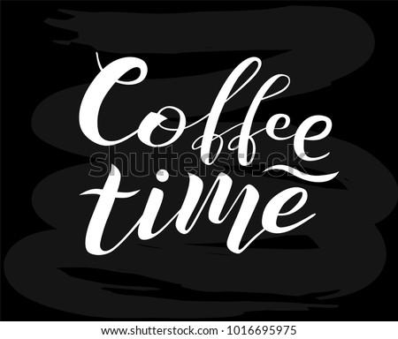 coffee time custom white