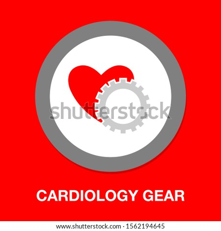 Cog and gears on a heart shaped, Vector cardiology gear icon