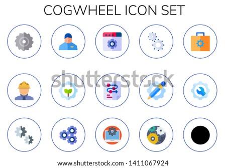 Cogwheel isolated icon graphic illustration - Download Free