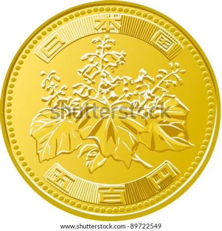 coin, vector illustration - stock vector