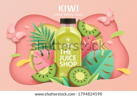 Cold-pressed kiwi juice ad template in colorful paper cut design, concept of natural garden or farm, 3d illustration