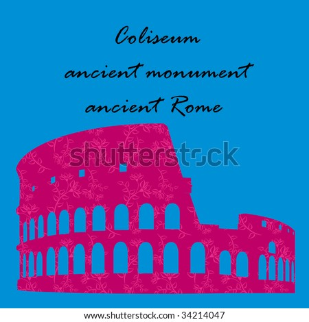 monument ancient Rome