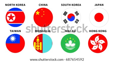 Collection  Circle Flag East Asia