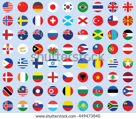 Collection of  flag  button icons design  #449473840