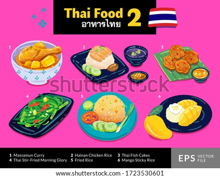 Collection of Hand drawn vector illustration icon set of Thai food, including Massamun Curry, Chicken Rice, Thai Fish Cakes, Fried Rice and Mango Sticky Rice. Translation: Thai Food.