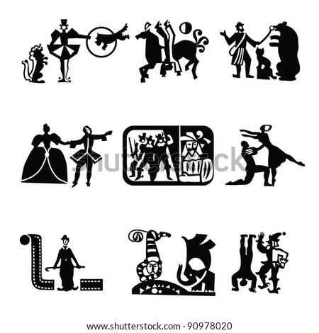 Collection of icons - the art of theater, cinema, circus, ballet. Vector symbols.