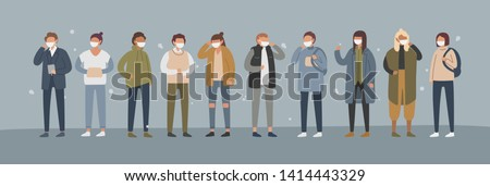 Collection of people in protective face dust masks. Bundle of men and women wearing protection from urban air pollution, smog, vapor, pollutant gas emission. Flat cartoon coloful vector illustration.