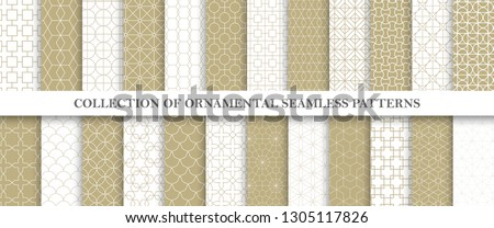 Collection of repeatable ornamental vector patterns. Grid geometric oriental backgrounds. You can find seamless design in swatches panel.