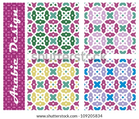 Collection of seamless arabic floral vector ornaments - girih