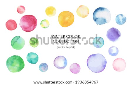 Collection of 21 types watercolor round materials. Large and small dots, Analog, paper texture (vector)