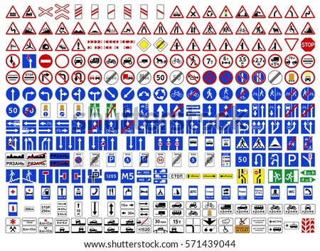 Collection. Three hundred highly detailed and fully editable vector European traffic signs with details. Danger signs, promises, warning. An Additional Table. Routing table. Number one.