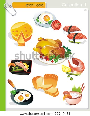 COLLECTION_1 Vector Food Icons. Abstract web symbols.