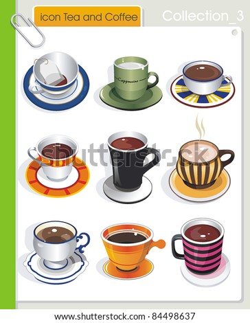 stock vector : COLLECTION 3 Vector Set of Beverages.
