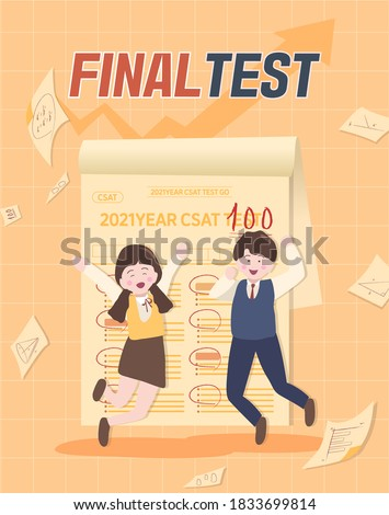 College Scholastic Ability Test Illustration Template 09 : students and test papers  Stockfoto ©