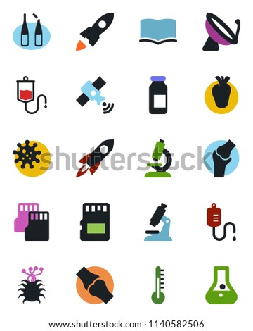 Color and black flat icon set - satellite antenna vector, book, dropper, microscope, ampoule, real heart, joint, virus, sd, thermometer, rocket, flask
