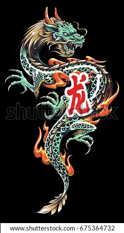 color asian dragon tattoo