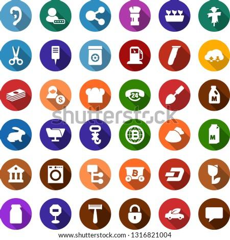 Color back flat icon set - milk vector, rabbit, scarecrow, scissors, ear, razor, electric, shaving brush, dash sign, mining, bitcoin globe, washer, garbage pile, ladder, fireplace, trowel, seedling