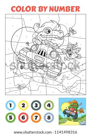 Download Crazy Frog 2 Wallpaper 240x320 | Wallpoper #29784