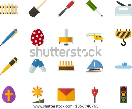 Color Flat Icon Set - Easter egg flat vector, pen, cake, envelope, capsules, brightness adjustment, fence, chisel, screwdriver, milling cutter, feather drill, shovel, hook, construction stapler