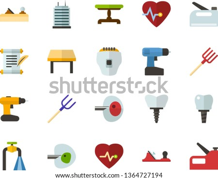 Color Flat Icon Set - history flat vector, heart chart, ivf, dental implant, water supply, vintage table, skyscraper, depilator, planer, cordless drill, hayfork, construction stapler