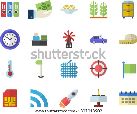 Color flat icon set spaghetti flat vector, thermometer, windmill, fabric manufacture, autopilot, SIM card, rocket, investments, flag, clock, folder, office worker, target, archive, ear, centimeter