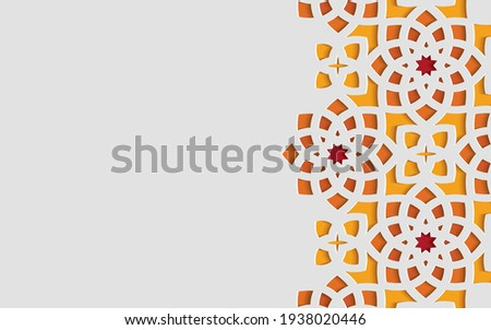 Color ornamental patterned stone relief in arabic architectural style of islamic mosque,greeting card for Ramadan Kareem