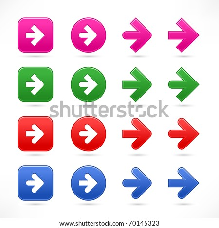 Color satined arrow sign web 2.0 icon with shadow on white #70145323
