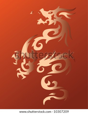 stock vector Color vector illustration of tribal dragon with simple